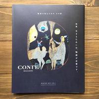 CONTE MAGAZINE Vol.1