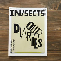 IN/SECTS Vol.6 わたしたちの日常生活と冒険