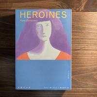 HEROINES(ヒロインズ)