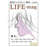 Life-mag. 創刊号