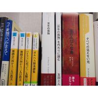 【セット】『百年の孤独』と『〜を代わりに読む』