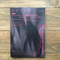 ECRIT-0(エクリヲ) 6