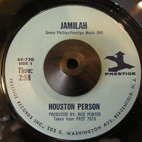 JAZZ FUNK45  HOUSTON PERSON / JAMILAH