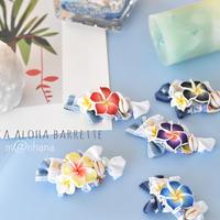 【限定】Aloha バレッタ・プルメリア