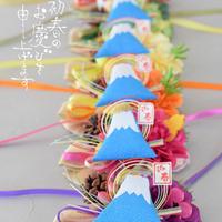 【限定】お正月チョーカー・富士山