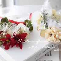 クリスマス花かんむり