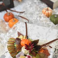 【限定】秋のフリンジチョーカー