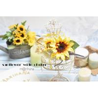 【即納】sunflowerワイドチョーカー