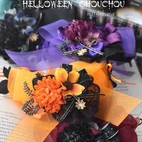 【最終】Halloweenシュシュチョーカー2019