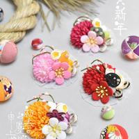【限定】華やぎ・お正月(花飾り)