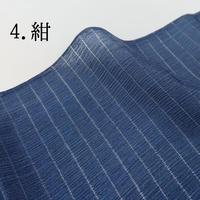 5-136 夏 絽 絹地帯揚げ