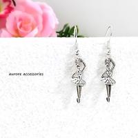 ballet pierced earrings バレリーナのピアス