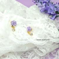 rose pierced earrings バラのピアス パープルローズ 小ぶり