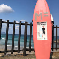 5'10 Mick Fanning MF Softboard CATFISH CORAL FUTURES