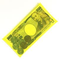 お札が折らずに入る透明ぽち袋#OSATSU POCHI -yellow-