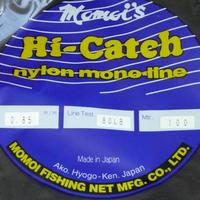 MOMOI Hi-Catch 80lb(27号 )ナイロン・モノフィラメント・リーダー100M