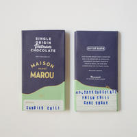 【MAROU】MAISON MAROU キャンディードチリ