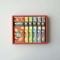 【期間限定】【MAROU】シングルオリジン・ミニタブレット6枚セット