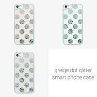 greige dot glitter smart phone case
