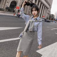 ツーピース❤セットアップ ブラウスと裾がお洒落なスカートのカジュアルセット hdfks962137