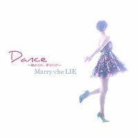 2nd single「Dance〜踊れるわ、夢ならば〜」