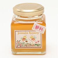 蓼科高原:生蜂蜜(jomon honey)100g ※ 購入ご希望の方は お問い合わせください。