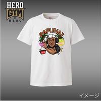 パプナイ限定Tシャツ(2021年1月31日までの受注生産!)