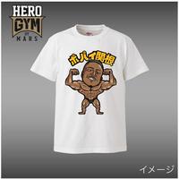 ポパイ関根 Tシャツ(2021年1月31日までの受注生産!)