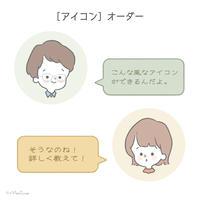 アイコンオーダー[似顔絵・SNS・ブログ]