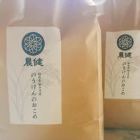 【送料無料】自然農法の玄米10kg 静岡県2018年産 <新米>