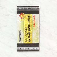 世界農業遺産(茶草場農法」 静岡の茶 草場農法実践者が作ったお茶 「望 金印」 100g