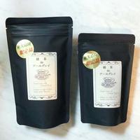 【矢島園限定品】 緑茶 de アールグレイ 24g (3g × 8p)