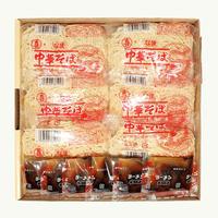 おトク! 中華そば 6個セット(生麺、タレ付き)
