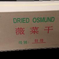 [655] ぜんまい乾燥 南方産 特級 10kg 【お取り寄せ品】
