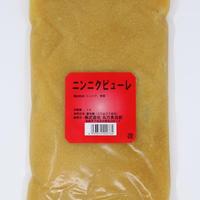 [805]ニンニクピューレ 1kg