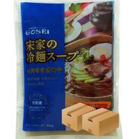[92] 宋家の冷麺 スープ 300g✕30入✕2箱【お取り寄せ品】
