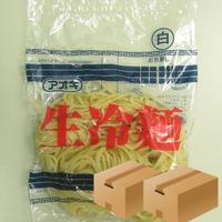 [147]【メーカーより直送】アオキ 生冷麺 白 160g✕60入✕2箱 業務用 箱買い