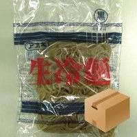 [154]【メーカーより直送】アオキ 生冷麺 黒 160g✕60入✕1箱 業務用 箱買い