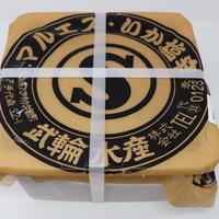 [229]イカ塩辛/白 5kg 業務用【お取り寄せ品】