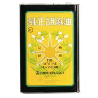 [145]金星印純正胡麻油 16.5kg 一斗缶【お取り寄せ品】