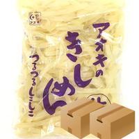 [5]【メーカーより直送】アオキのきしめん 200g✕60入✕2箱 業務用 箱買い