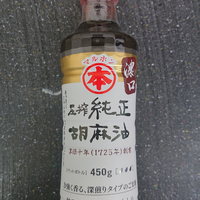 [14]マルホン 圧搾純正胡麻油 濃口 450g