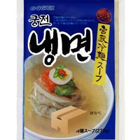 [94] 宮殿冷麺 スープ 270g✕30入✕1箱【お取り寄せ品】