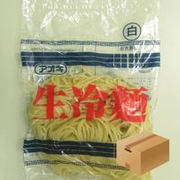 [147]【メーカーより直送】アオキ 生冷麺 白 160g✕60入✕1箱 業務用 箱買い