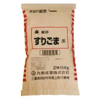 [192]星印すりごま 黒 15kg 業務用【お取り寄せ品】