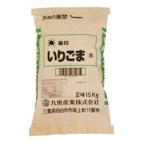 [185]星印いりごま 黒 15kg 業務用【お取り寄せ品】