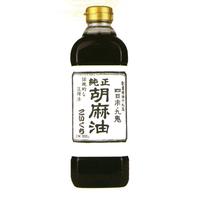 [138]九鬼 純正胡麻油 こいくち 600g