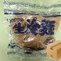 [109]一力生冷麺 黒 165g✕60入✕1箱 お買得!!【お取り寄せ品】