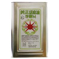 [169]星印純正胡麻油 芳醇M 16.5kg 一斗缶【お取り寄せ品】