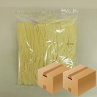 [160]【メーカーより直送】NB 生冷麺 細 二ツ折 160g✕60入✕2箱 業務用 箱買い